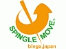 Spingle Move(スピングル・ムーヴ)のスニーカー