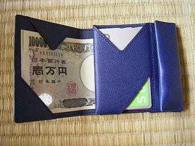 私の「薄い財布」