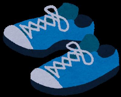 スニーカーのイラスト(靴)