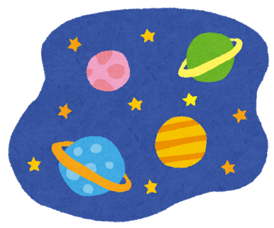 宇宙のイラスト